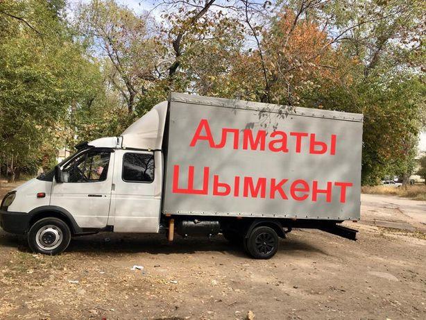 Грузоперевозки Алматы Тараз Шымкент Газель 4.30 20 куб
