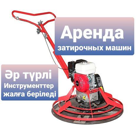Аренда затирочная машина 1м Прокат Вертолет шлифовальная по бетону