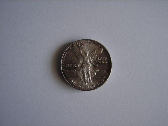 Масивна, красива, сребърна мексиканска монета, чисто сребро (999)