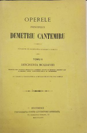 Dimitrie Cantemir raritate