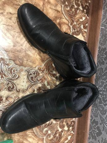 Зимние сапоги 42 размер