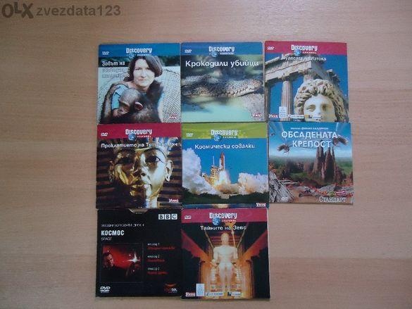 Продавам невероятни DVD филми
