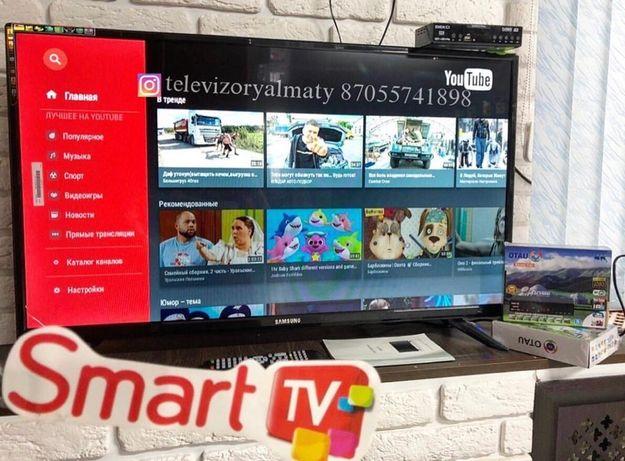 SMART TV Samsung новый телевизор с интернетом wifi youtube 81см