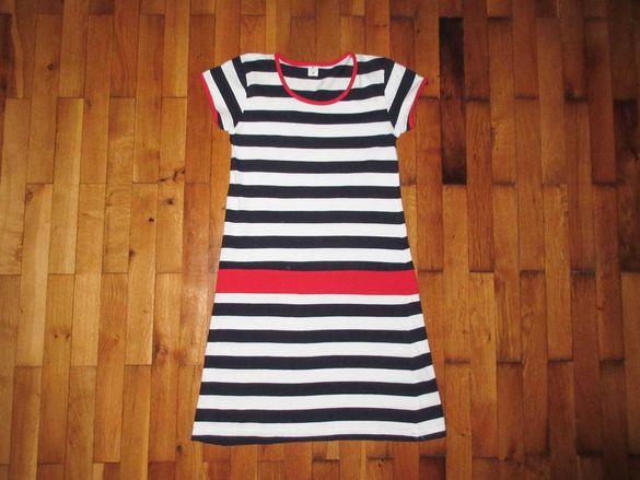 Сладка морска рокличка, памучна, БГ произв. размер 38