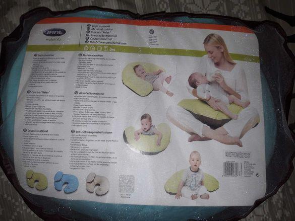 Възглавница за кърмене Jane
