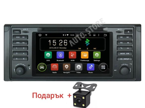 СУПЕР ОФЕРТА !!! Мултимедия за BMW E39 X5 E53 android 10