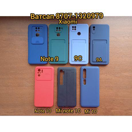 Новые Чехлы/ Чехол на Xiaomi 9A/9C/Note 9/Note 10/ Mi 10/ Mi note 10