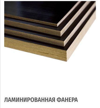 Фанера ламинированная Россия 29000т