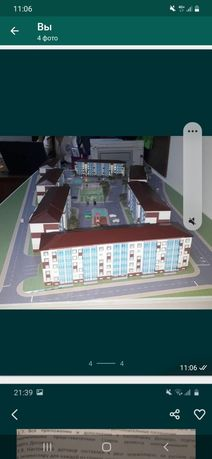 Продается квартира ЖК Шоколад в рассрочку