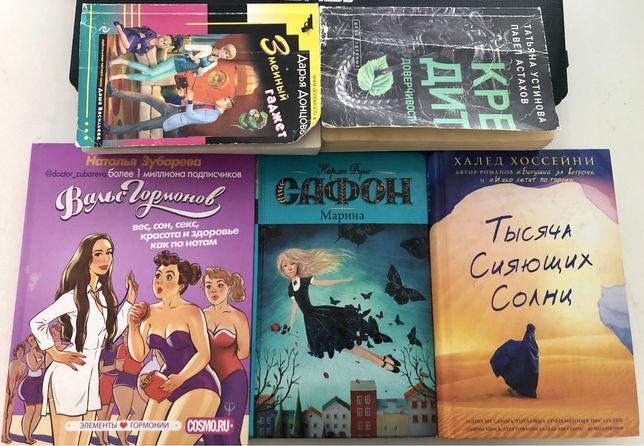 Книги лирика,детективы,наука