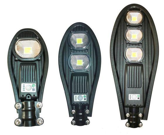 НОВО!!! COBRA 115W, 230W, 270W, 345W соларна лампа кобра