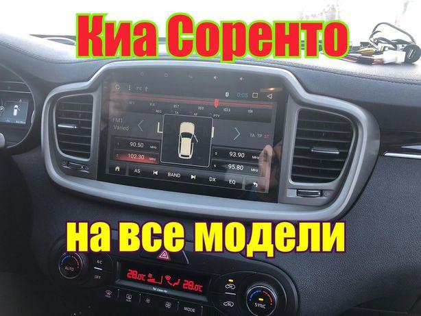 Магнитола Киа Соренто ШГУ Kia Sorento DSK RedPower Мультимедиа Андроид