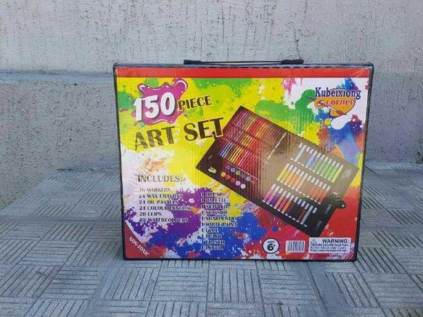 Художественные набор 150 предмет +*96