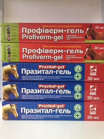 Профиверм-паста30 мл для лошадей
