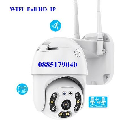Външна безжична въртяща WIFI Full HD IP camera камера 5MP Lens