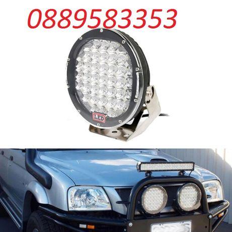 """Диоден халоген за офроуд джип ATV, LED фар Размер: 9"""" 22.80см 20000 LM"""