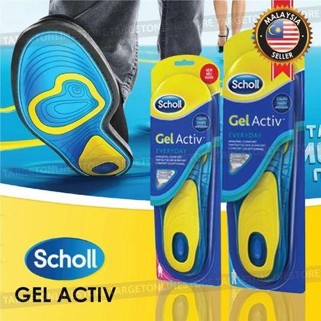 Гел стелки за обувки Activ gel SCHOLL