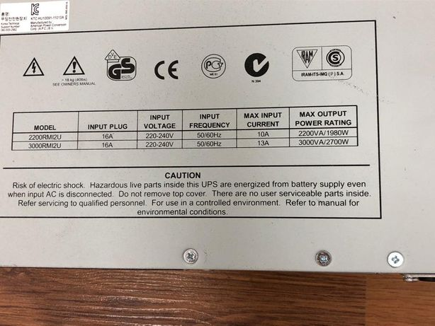 APC Smart-UPS 3000 ВА