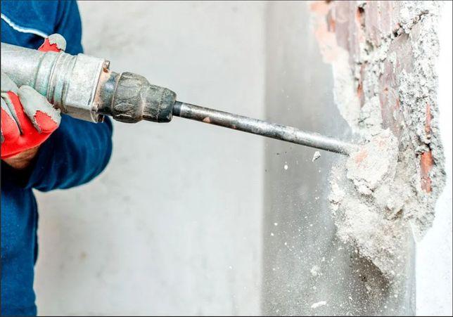 Недорого Услуги Разрушение Демонтаж бетона Алмазные бурение и резка