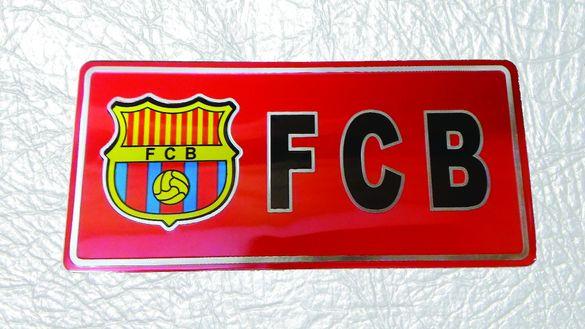Табелка ФК Барселона FC Barcelona+ ПОДАРЪК ЗА КОЛИЧЕСТВО