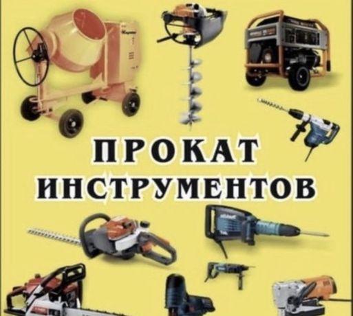 Аренда-прокат электроинструментов Каскелен.ассортимент в описании