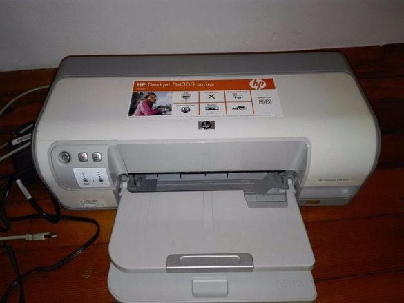 Цветен принтер HP Deskjet D4300