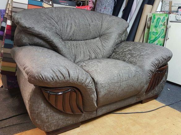 Тапицерия и възстановяване мека мебели