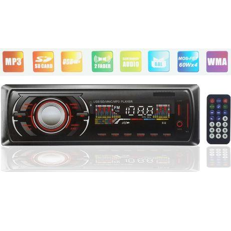 Аудио Player AUX-USB-SD 4 x 45W