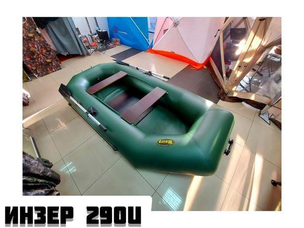 Лодка Инзер 290U в Нур-Султане. Кредит. Рассрочка