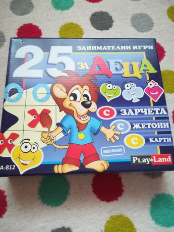 25 занимателни игри