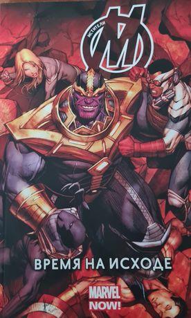 Комикс marvel и DC