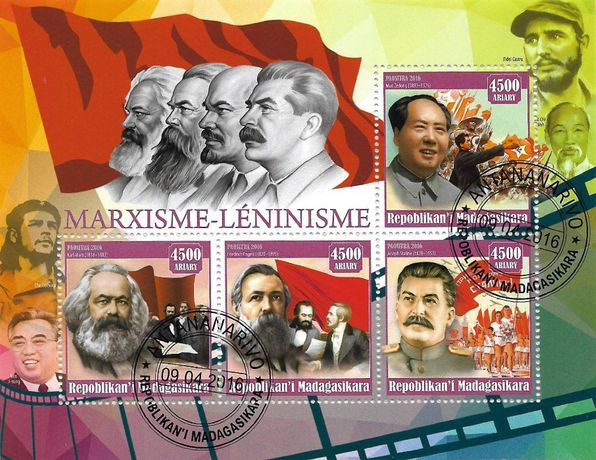 Super timbre colita stampilata tematica istoria comunismului