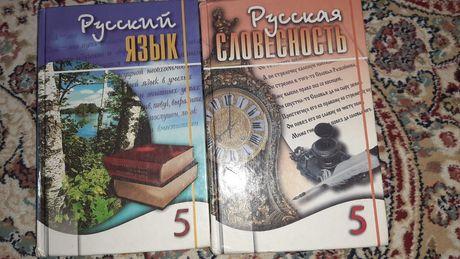 Книги.                                                               .