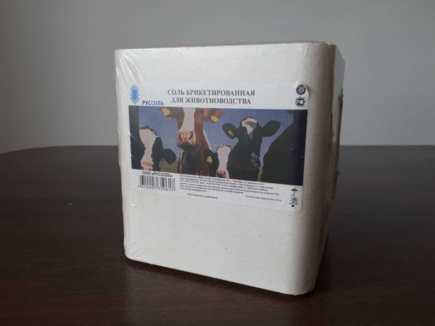 Соль лизунец в/с для животноводства. Цена за кг