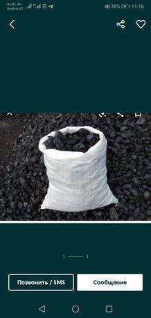 Уголь в мешках каражира 700, дрова сухие 700
