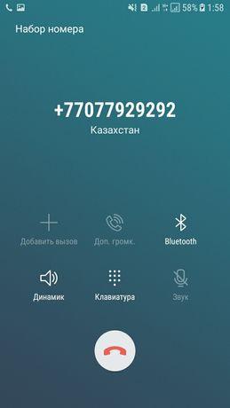 Номер телефона для связи
