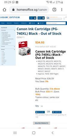 Canon 740XL si 741 X