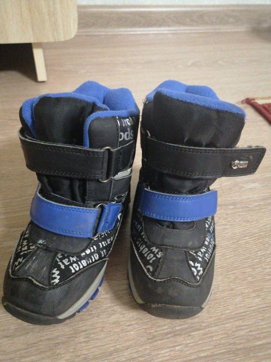 Ботинки детские дутыши