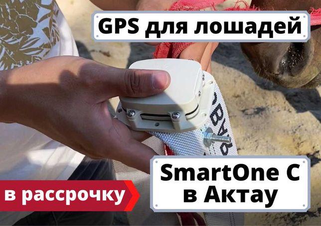 GPS трекер для лошадей, коров и КРС SmartOne C в Актау