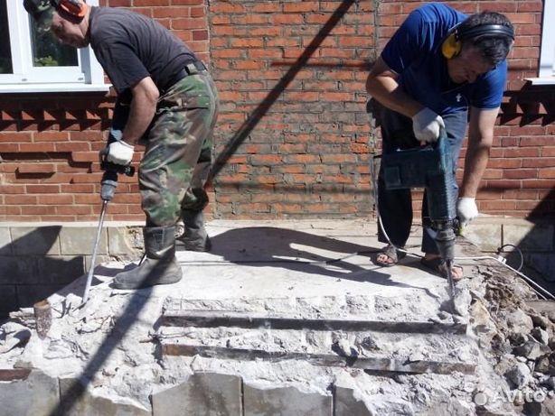 Перфоратор Отбойный молоток Демонтаж Алмазная Лазерная резка бетона