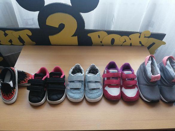 Детски/бебешки обувки adidas, vans, puma