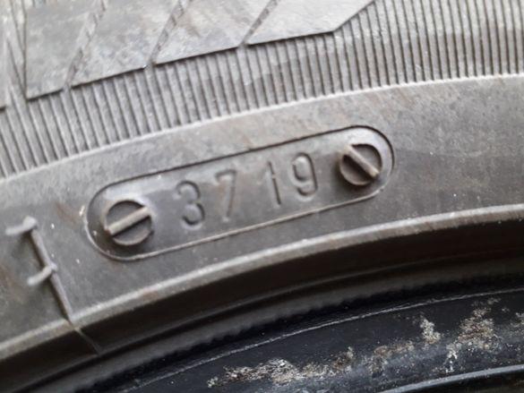 Kormoran 195/55/15 зимни гуми