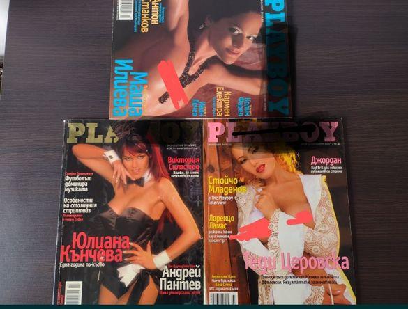 Списания / списания