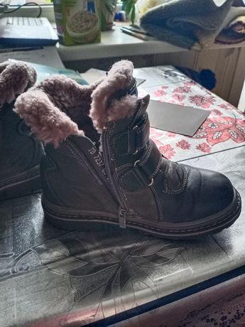 Продам кожанные ботинки Pafi на мальчика