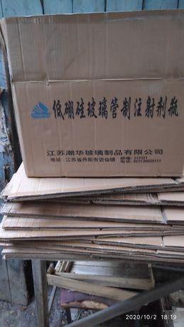 Продам коробки