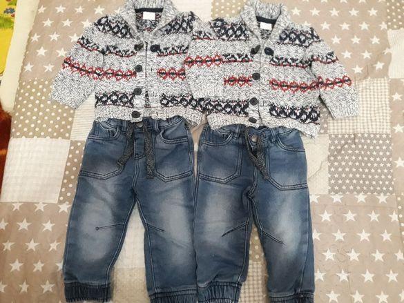 Детски дрехи за близнаци