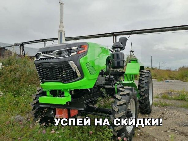 Внимание! АКЦИЯ!  Мини-трактор Рустрак Р-30 Костанай!