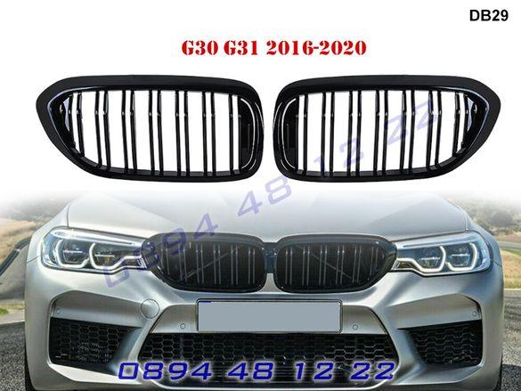 Двойни M5 M Бъбреци Решетки BMW G30 G31 2016-20 БМВ Г30 Г31 Гланц