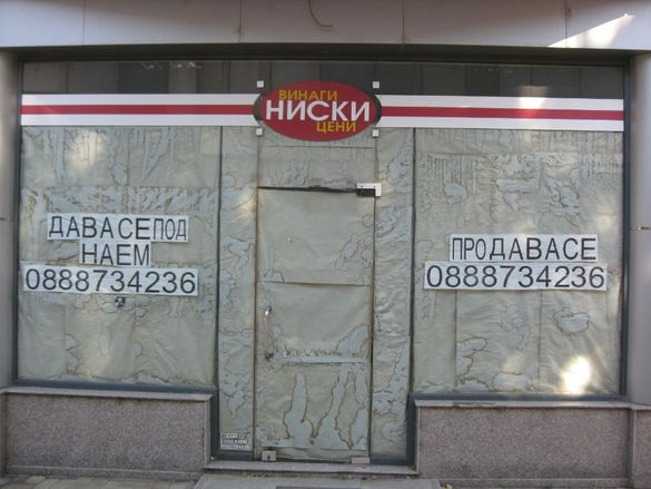 Магазин за продажба в гр.Хасково, идеален център