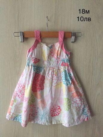 Детски рокли-10лв